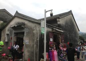 Shenzhen Dapeng Ancient city
