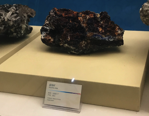 Snip20171115 1 - Shenzhen Dapeng Peninsula National Geopark shows different ores which we ever thought of seeing them