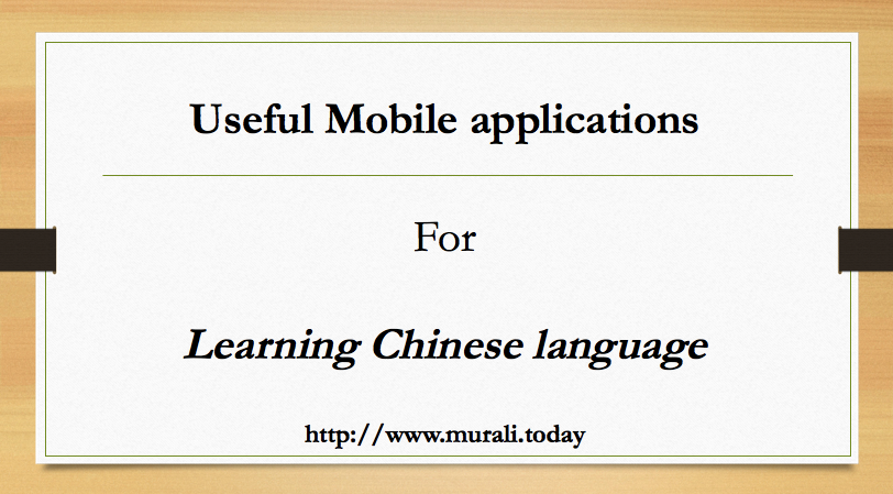 Snip20171206 37 - Don't miss these mobile apps while learning mandarin