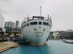 Minghua ship at Shenzhen Shekou Sea world