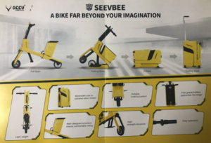 Seevbee folding electric bike from ChongQing Seev Science and Technology co ltd